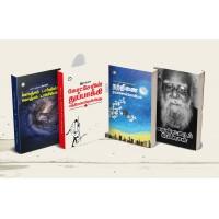 4 நூல்கள் வெளியீடு மற்றும் பதிப்பக தொடக்க விழா